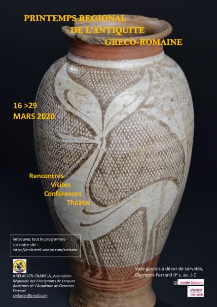 [ANNULÉ] Printemps de l'Antiquité : Visite guidée d'Augustonemetum