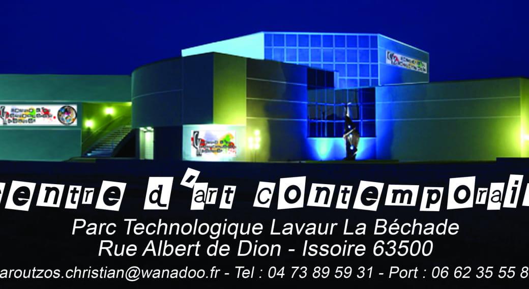 Centre d'art contemporain  C Karoutzos