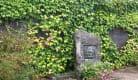Mémorial de la Mine